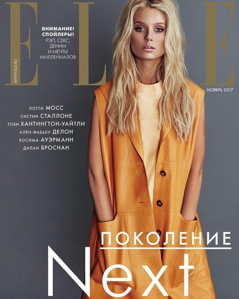 Lottie-Moss-by-Xavi-Gordo-for-Elle-Russia-November-2017-Cover-760x950