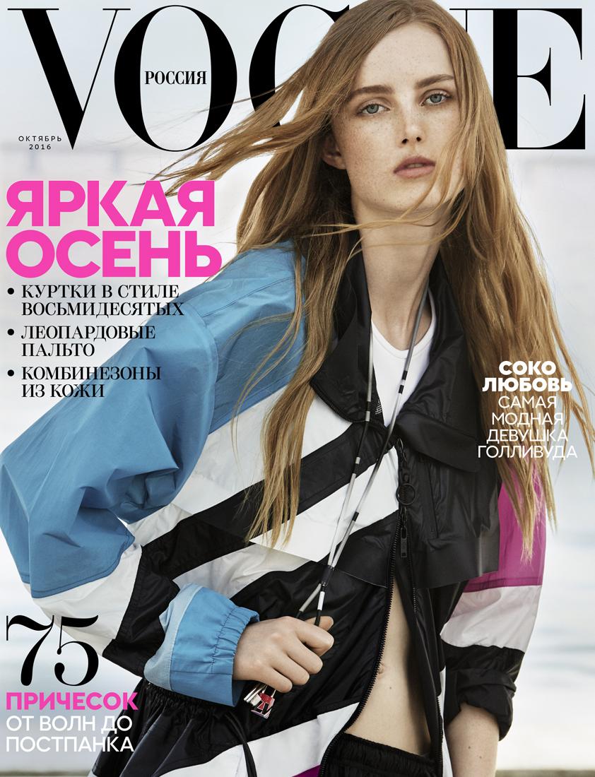 Vogue Poland